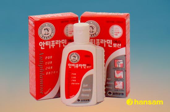 Dầu nóng Hàn Quốc